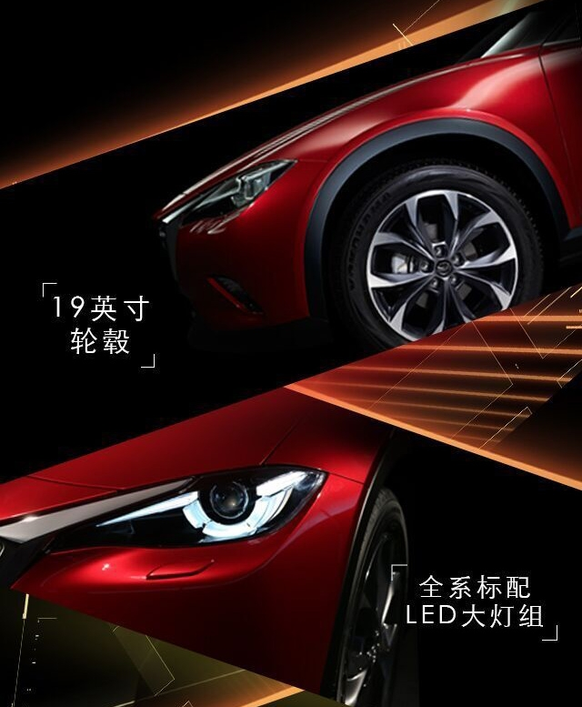 Hình ảnh úp mở của CX-4 do Mazda tung ra.