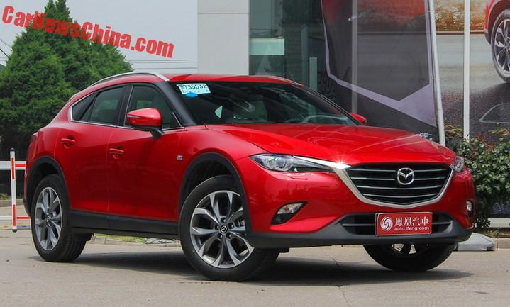Trong triển lãm Bắc Kinh 2016 diễn ra vào tháng 4, hãng Mazda đã chính thức giới thiệu mẫu crossover cỡ nhỏ CX-4 với người tiêu dùng Trung Quốc. Đáng tiếc thay, tính đến thời điểm hiện tại, Mazda CX-4 tạm thời chỉ được phân phối tại thị trường Trung Quốc. Tất nhiên, hãng Mazda cũng không loại trừ khả năng xuất khẩu CX-4 sang các thị trường khác.