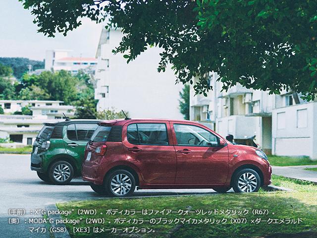 Theo Toyota, cái tên Passo ám chỉ sự cơ động và cỡ nhỏ của mẫu xe mới. Về kích thước, Toyota Passo sở hữu chiều dài cơ sở 2.490 mm, rộng 1.665 mm và cao 1.525 mm. Tùy thuộc vào từng bản, Toyota Passo sẽ có chiều dài tổng thể khác nhau, cụ thể là X dài 3.650 mm và Moda dài 3.660 mm.
