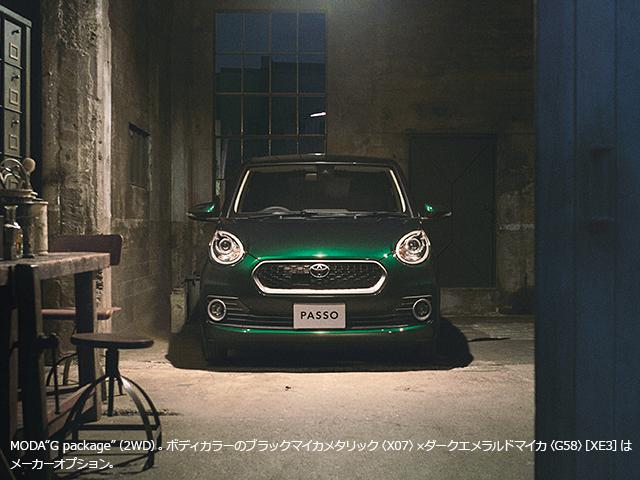 Hãng Toyota khẳng định, Passo được trang bị phần thân vỏ nhẹ nhưng rắn chắc. Bên cạnh đó là hệ thống treo cải tiến, mang đến sự ổn định, an toàn và thoải mái hơn trên những hành trình. Bán kính quay của Toyota Passo là 9,2 mét.