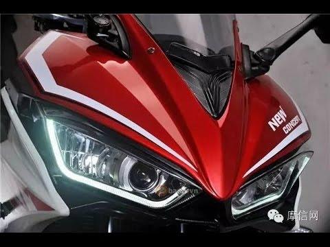 Đèn pha của Xgjao XGJ350...