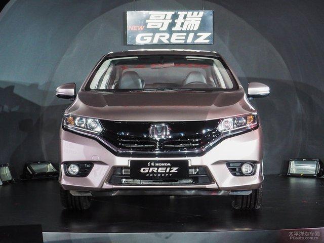 Honda Greiz ra mắt tại Trung Quốc.