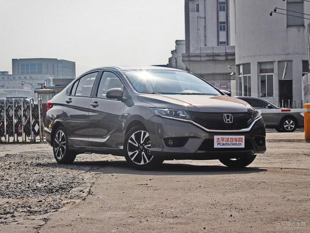 Honda Greiz mới...