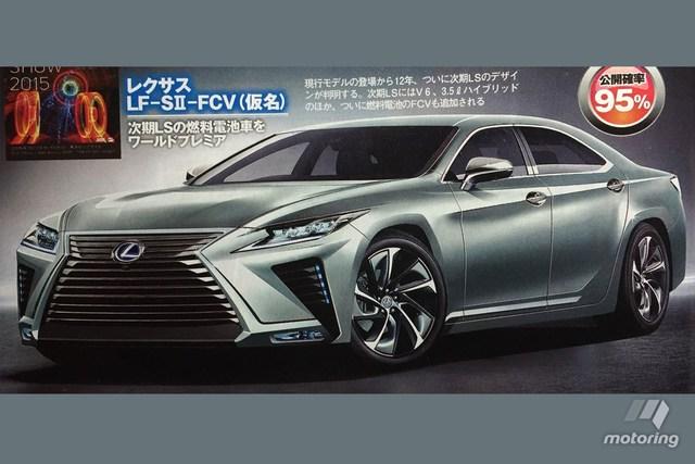 Hình ảnh phác họa Lexus LS mới.