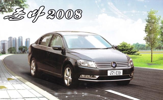 Mẫu xe Pyeonghwa này có thiết kế khá giống xe Volkswagen.