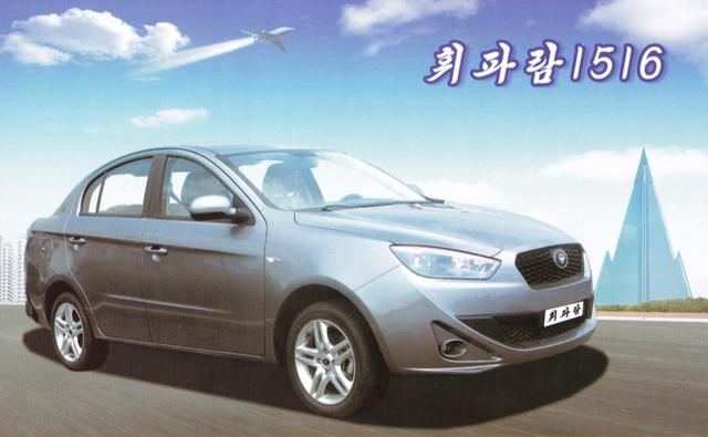 Trong khi đó, mẫu xe Pyeonghwa này lại có lưới tản nhiệt và đèn pha hao hao Jaguar.