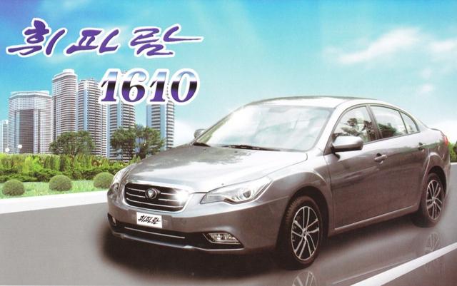 Giá của các mẫu xe Pyeonghwa dao động từ 10.000 - 30.000 USD.