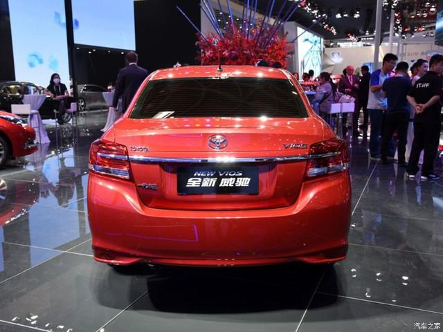 Honda City nâng cấp ra mắt, Toyota Vios 2017 cũng rục rịch trình làng vào tuần sau - Ảnh 4.