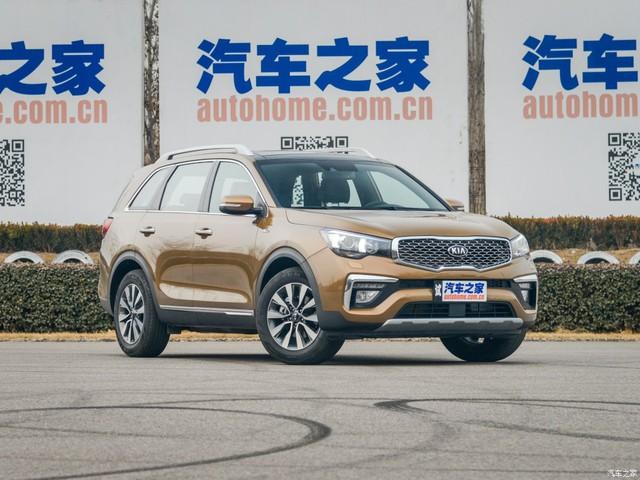 Kia KX7 - xe ra đời từ Sorento - trình làng với giá 593 triệu Đồng - Ảnh 3.