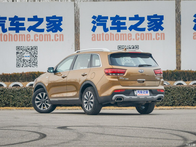 Kia KX7 - xe ra đời từ Sorento - trình làng với giá 593 triệu Đồng - Ảnh 14.