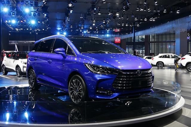 Đây là mẫu xe MPV mới gợi liên tưởng đến Toyota Innova 2017 - Ảnh 1.