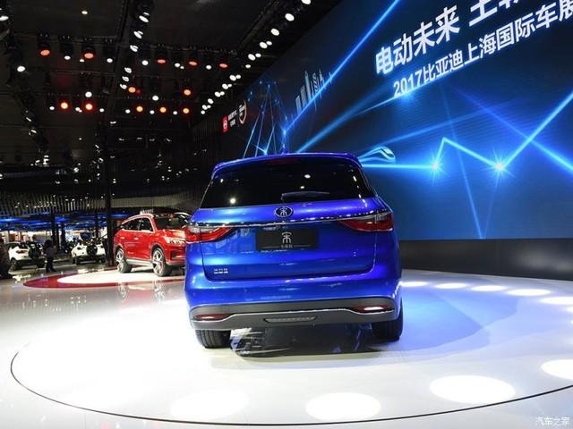 Đây là mẫu xe MPV mới gợi liên tưởng đến Toyota Innova 2017 - Ảnh 4.