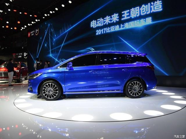 Đây là mẫu xe MPV mới gợi liên tưởng đến Toyota Innova 2017 - Ảnh 5.