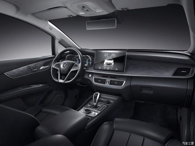 Đây là mẫu xe MPV mới gợi liên tưởng đến Toyota Innova 2017 - Ảnh 6.