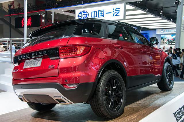Land Rover ngậm ngùi nhìn Range Rover Evoque nhái bán chạy như tôm tươi - Ảnh 2.