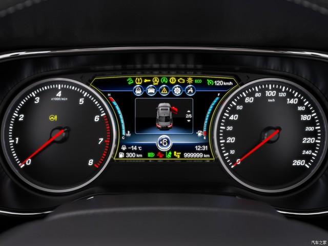 Cận cảnh phiên bản thương mại của Hồng Kỳ H5 được phát triển dựa trên Mazda6 - Ảnh 6.