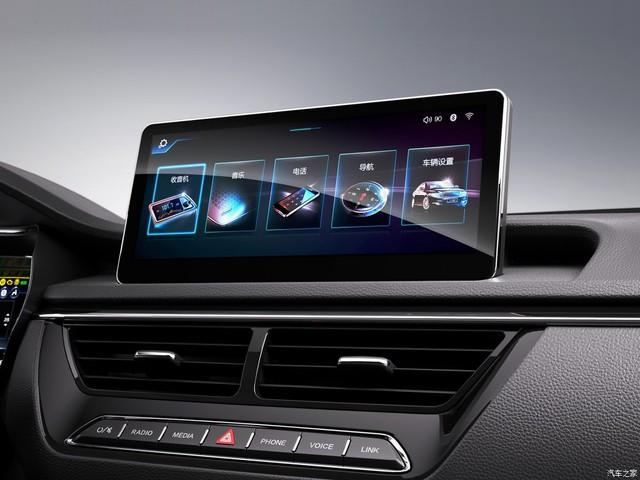 Cận cảnh phiên bản thương mại của Hồng Kỳ H5 được phát triển dựa trên Mazda6 - Ảnh 7.