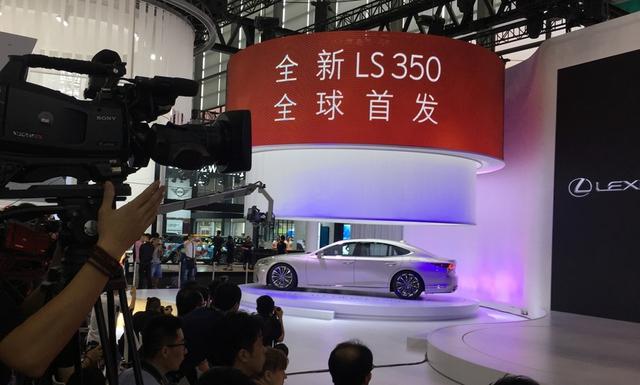 Sedan hạng sang cỡ lớn Lexus LS 2018 có thêm bản tiêu chuẩn mới - Ảnh 4.
