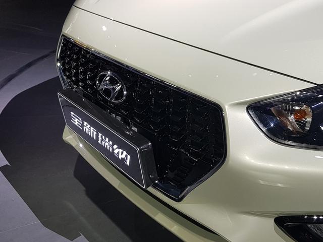 Hyundai trình làng phiên bản giá rẻ hơn của sedan cỡ nhỏ Accent - Ảnh 2.
