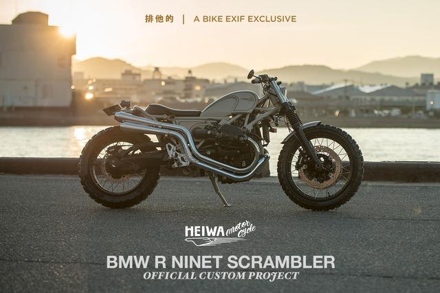 Làm quen với một BMW R NineT Scrambler đơn giản và đậm chất cổ điển - Ảnh 2.
