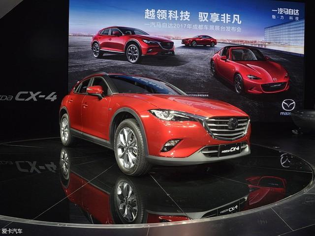 Crossover cỡ nhỏ khiến nhiều người phát thèm Mazda CX-4 có phiên bản nâng cấp - Ảnh 1.