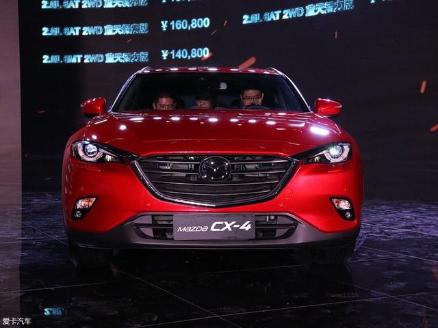 Crossover cỡ nhỏ khiến nhiều người phát thèm Mazda CX-4 có phiên bản nâng cấp - Ảnh 2.