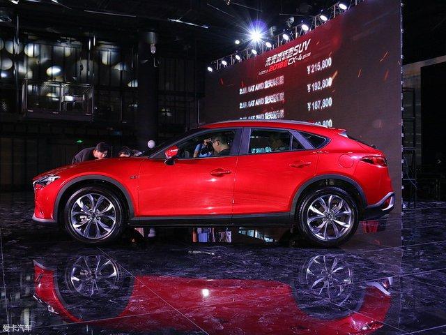 Crossover cỡ nhỏ khiến nhiều người phát thèm Mazda CX-4 có phiên bản nâng cấp - Ảnh 3.