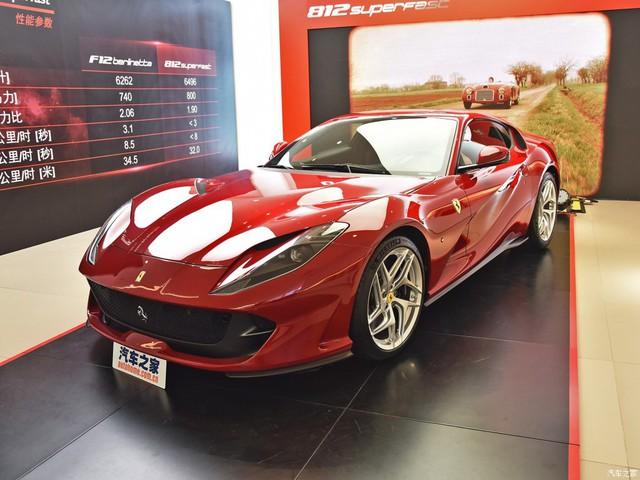 Siêu xe Ferrari 812 Superfast cập bến châu Á với giá 18,4 tỷ Đồng - Ảnh 1.