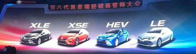 Xe hot Toyota Camry 2018 ra mắt sớm trong hội nghị đại lý - Ảnh 1.