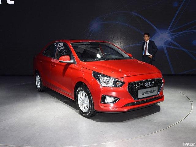 Phiên bản bình dân của Hyundai Accent được bày bán với giá chưa đến 180 triệu Đồng - Ảnh 1.
