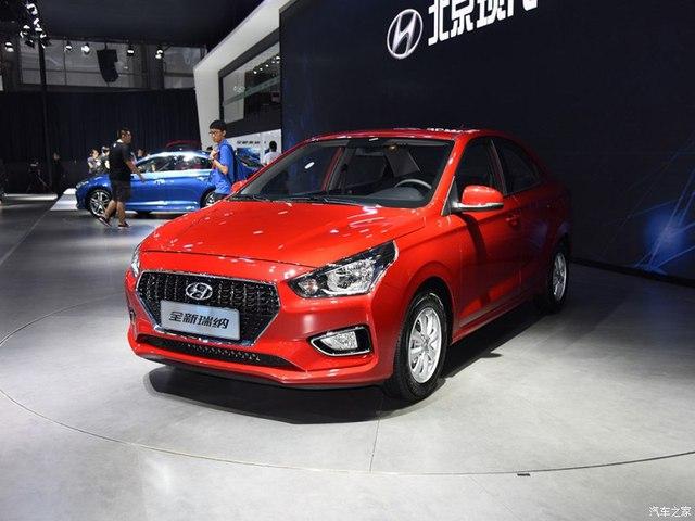 Phiên bản bình dân của Hyundai Accent được bày bán với giá chưa đến 180 triệu Đồng - Ảnh 2.