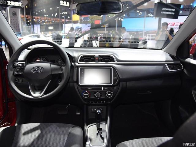 Phiên bản bình dân của Hyundai Accent được bày bán với giá chưa đến 180 triệu Đồng - Ảnh 8.