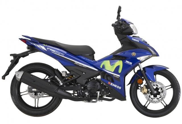 Xe côn tay Yamaha Exciter 150 có thêm phiên bản GP Edition 2018  - Ảnh 1.