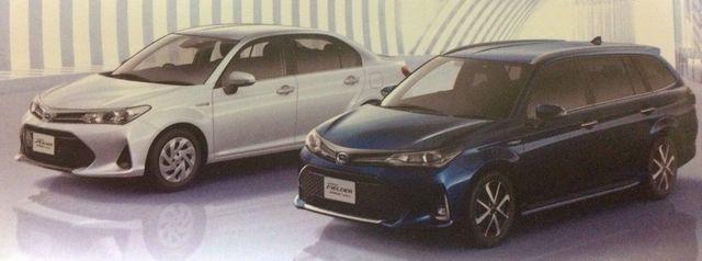 Rò rỉ hình ảnh của Toyota Corolla 2018 với thiết kế khác xe ở Việt Nam - Ảnh 1.