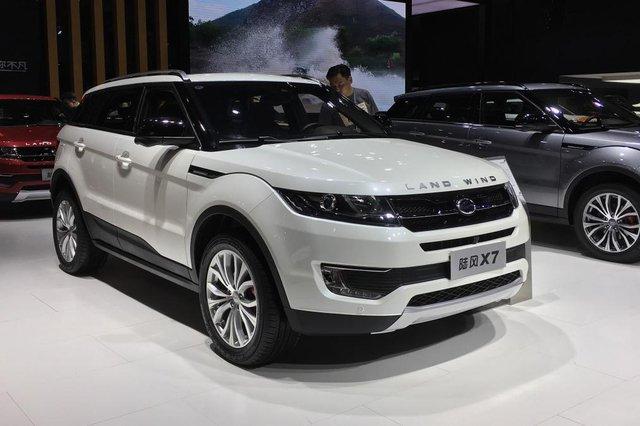 Land Rover thận trọng hơn khi tung ra xe concept vì sợ bị sao chép thiết kế - Ảnh 2.