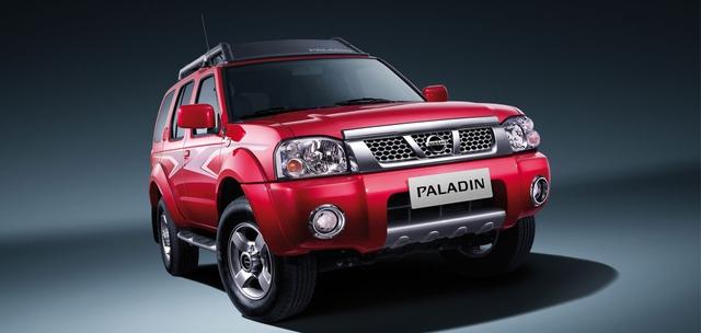 Rò rỉ hình ảnh được cho là Nissan Navara phiên bản SUV 7 chỗ, cạnh tranh với Toyota Fortuner - Ảnh 2.