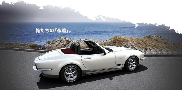 Mazda MX-5 + Chevrolet Corvette = Mitsuoka Rock Star - Ảnh 2.