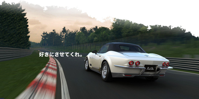 Mazda MX-5 + Chevrolet Corvette = Mitsuoka Rock Star - Ảnh 3.