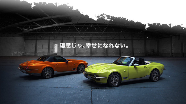 Mazda MX-5 + Chevrolet Corvette = Mitsuoka Rock Star