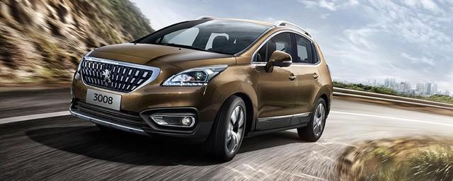 Có 1,25 tỷ không mua SUV VinFast Lux SA2.0 có những lựa chọn gì? - Ảnh 6.