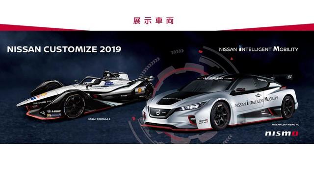 Nissan hứa hẹn Juke, X-Trail siêu dị tại triển lãm Tokyo Auto Salon trong tháng 1 - Ảnh 4.