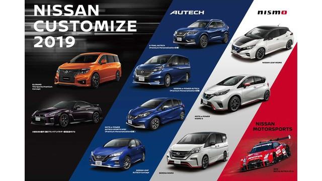 Nissan hứa hẹn Juke, X-Trail siêu dị tại triển lãm Tokyo Auto Salon trong tháng 1 - Ảnh 5.