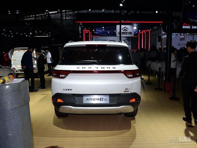 Thêm một mẫu xe Trung Quốc na ná Range Rover có thể về Việt Nam trong năm nay - Ảnh 6.