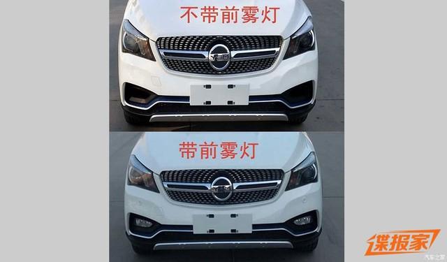 Sau Land Rover, tới lượt Mercedes-Benz bị làm nhái tại Trung Quốc - Ảnh 1.