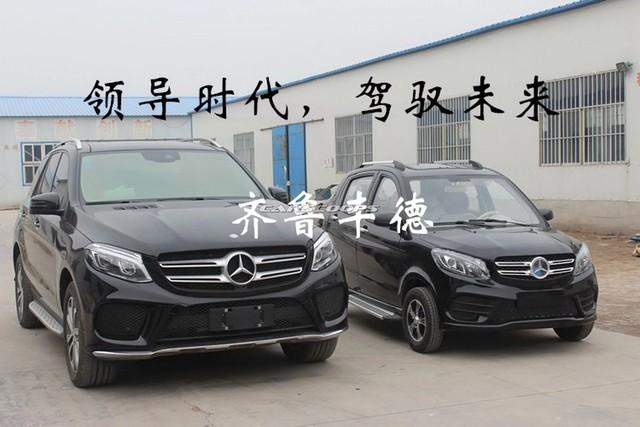 Tới lượt Mercedes-Benz GLE và Range Rover Evoque bị nhái siêu rẻ tại Trung Quốc - Ảnh 6.