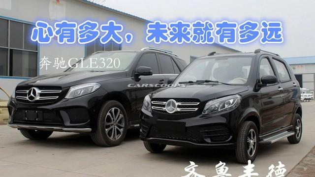 Tới lượt Mercedes-Benz GLE và Range Rover Evoque bị nhái siêu rẻ tại Trung Quốc