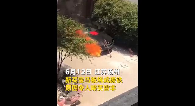 Trung Quốc: Dâng lễ thắp hương cho chiếc BMW bạc tỉ mới mua, thanh niên lỡ tay đốt trụi xe luôn - Ảnh 1.