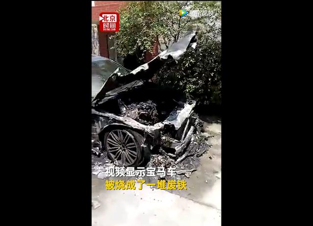 Trung Quốc: Dâng lễ thắp hương cho chiếc BMW bạc tỉ mới mua, thanh niên lỡ tay đốt trụi xe luôn - Ảnh 2.