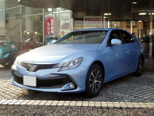 10 dòng xe Toyota hiếm người biết tới - Ảnh 7.