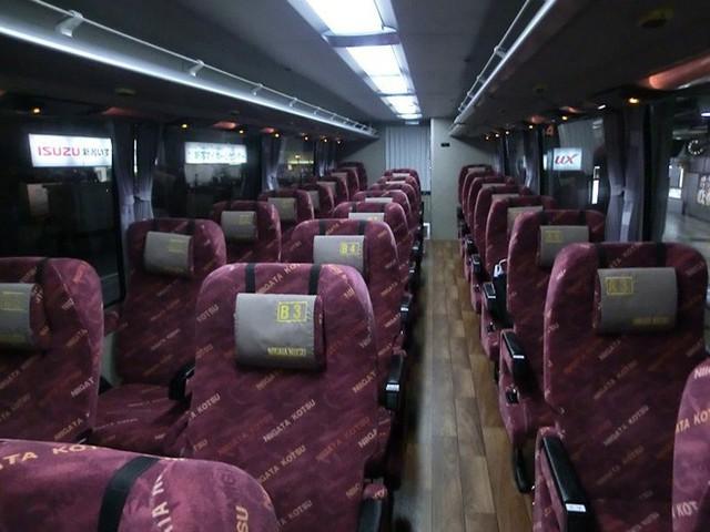 Chuyến xe buýt đêm trong tháng cô hồn đón ngay hành khách thích đùa, chỉ nói câu này mà phụ xe sợ xanh mặt - Ảnh 3.